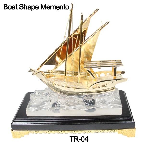 Boat Shape Memento Trophy Awards