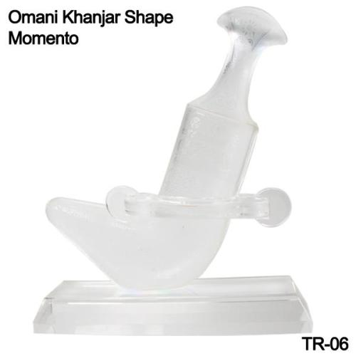Custom Omani Khanjar Awards