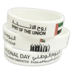 Wrist Band Spirit of the Union