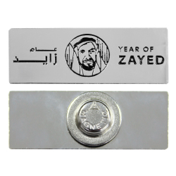 Year of Zayed Metal Badges Rectangle