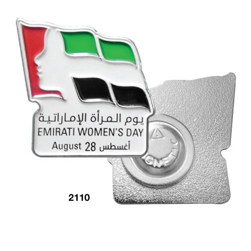Emirati Womens Day Metal Badges