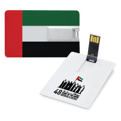 National Day Card Shape USB