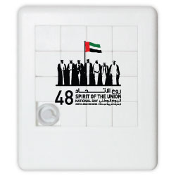 UAE National Day Puzzles