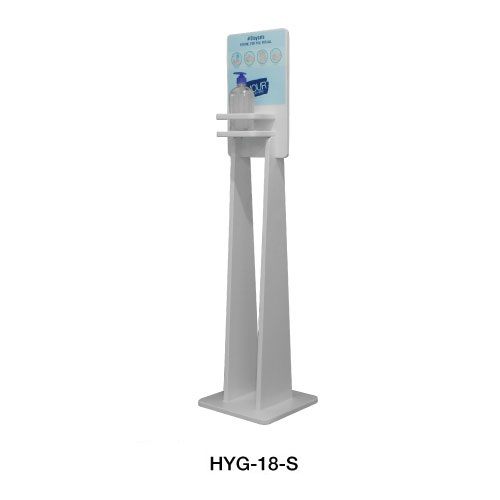 Hand Sanitizer Stands HYG-18-S