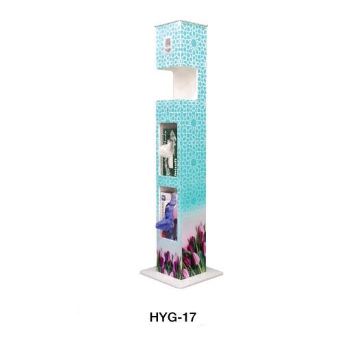Hygiene Stations HYG-17