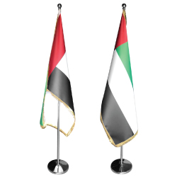 UAE Flag with Stand Large Size UAE-FS-L