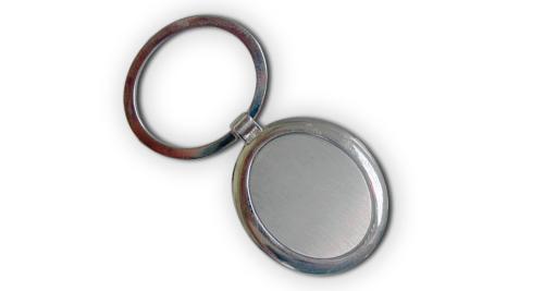 Metal Keychain - 20